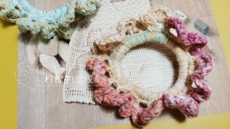 柠檬小鱼儿 【第48集】毛线编织发饰头绳教程 新手学钩针编织教程