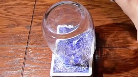 硬币一瞬间穿透杯子,原是他作怪,网友直呼:脑洞真大