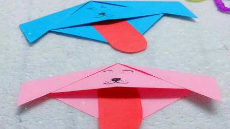 一分钟折纸教程,小狗狗张开嘴了,好萌好可爱,超级简单!