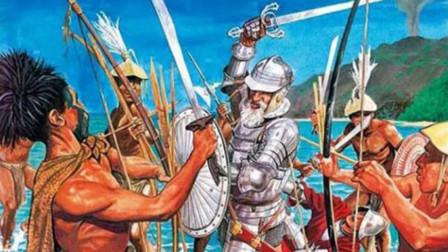 """麦哲伦舰队有枪有炮,为何他是被土著人""""砍成碎片""""?"""