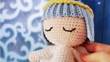 七巧手工DIY 毛线编织材料包 天使玩偶