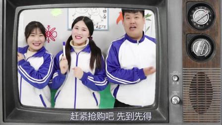 学霸王小九校园剧:老师公布考试成绩,没想还要插播一条广告,同学们反应太逗了