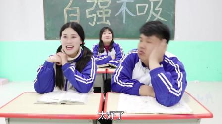 """学霸王小九校园剧:老师问儿歌""""燕子说什么"""",没想学生的回答一个比一个逗!搞笑"""