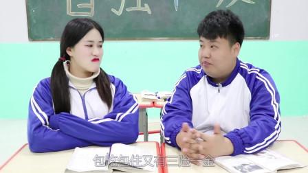 """学霸王小九校园剧:""""18年后的我""""第二集,当捡破烂的吕毛豆遇上马三胖!对话真逗"""
