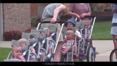 世界上最多的多胞胎,一胎15个小孩,创造人类多胞胎之最
