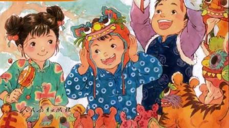 人教版小学二年级语文下册第八课【彩色的梦】