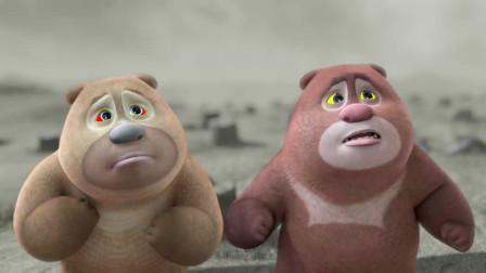 熊出没大冒险:情绪在这一刻爆发,熊大熊二和海妖的恩怨!