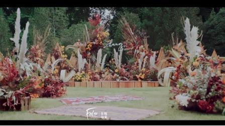 DUO&QI|三所|婚礼视频|菲昵印象出品