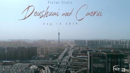 SHUAI&WEN|建业艾美|婚礼视频|菲昵印象出品