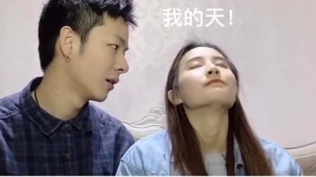 当男友用这方式和女友交流,看到她无奈的表情,这要干嘛