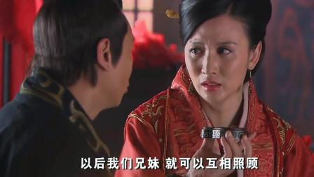 神话:赵高拿到长生丹,小月拿去救小川!