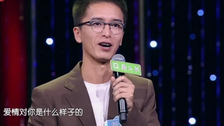 新相亲大会:刘光元牵手成功