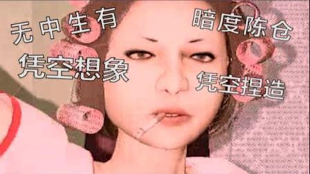 小镇惊魂2   第7集#恐怖游戏流程实况解说