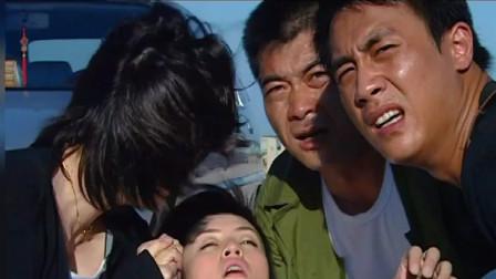 公民良心结局:叶璇不幸身亡,唐良生也死于枪下,叶家琪被抓!