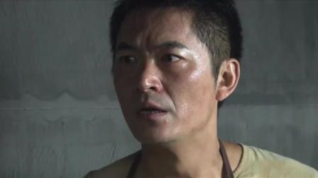 冲出月亮岛06集:不愿为日本鬼子讲课,苏静痛苦愤怒提出辞职