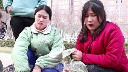"""学霸王小九校园剧:""""十八年后的我""""第四集,老师辞职创业,没想18年后竟在路边乞讨"""