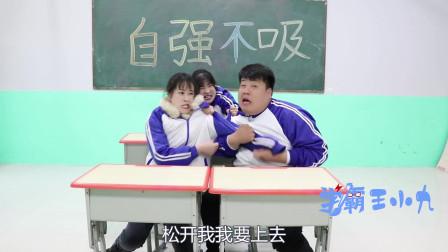 """学霸王小九校园剧:学生挑战""""面部表情""""吃饼干,没想同学们一个比一个奇葩!真搞笑"""