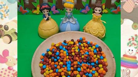 美味的巧克力豆,小朋友长发公主漂亮吗?