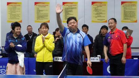 2020魅力秦泰乒羽俱乐部乒乓球周年庆典赛决赛:国锋队VS归零一队,第一盘第二、三局