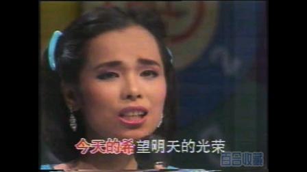 【韦唯经典】青春的风1991(康洪王洪超词张宏光曲)