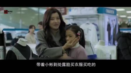韩国悬疑片,继母为了逃避法律责任让姐姐承认误杀弟弟,天网恢恢疏而不漏