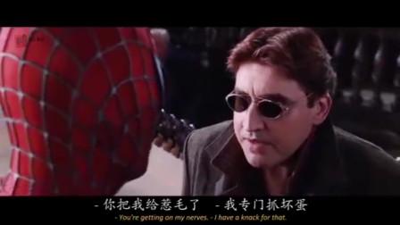 美国最佳动作片段,蜘蛛侠大战章鱼博士,全程惊心动魄,场面震撼