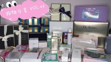 <_kinnni> 购物分享VOL.43 护肤篇