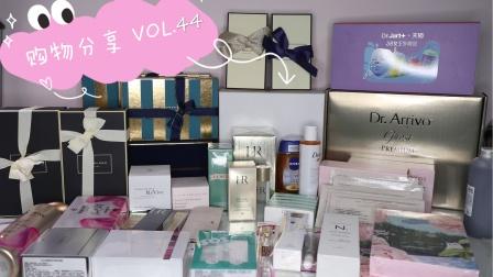 <_kinnni> 购物分享VOL.44