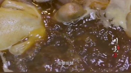 川味3~乳鸽