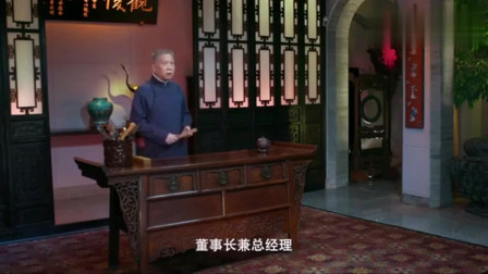 马未都:告诉你中国第一个自主煤老板有多牛!涨知识了