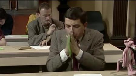 憨豆先生在考场上的神操作