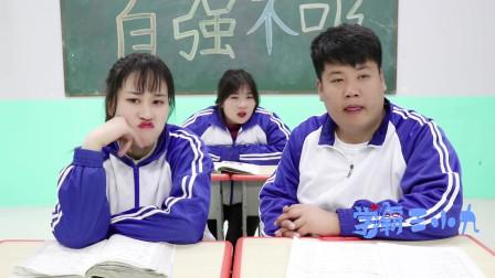 """学霸王小九校园剧:老师让学生挑战""""汽水大杂烩"""",没想却被王小九套路!太逗了"""
