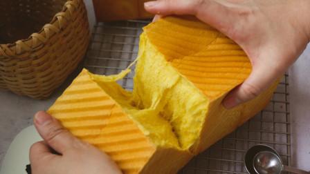超详细步骤教你制作松软如云台式吐司-南瓜鲜奶手撕吐司