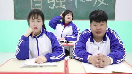"""学霸王小九校园剧:老师和学生""""古诗对对碰"""",没想学生的回答一个比一个押韵!真逗"""