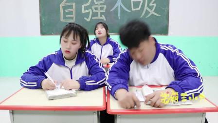 """学霸王小九校园剧:马三胖上课睡觉,王小九帮忙画""""假眼""""糊弄老师,太搞笑了"""
