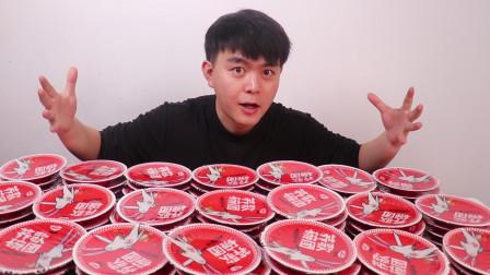 """试吃山西特产""""碗团"""",一碗真的太少了,小伙一次性买了100碗来吃"""