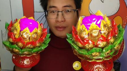 """眼镜哥吃趣味零食""""发光七彩莲花灯糖果"""",造型闪靓,酥糖超香甜"""
