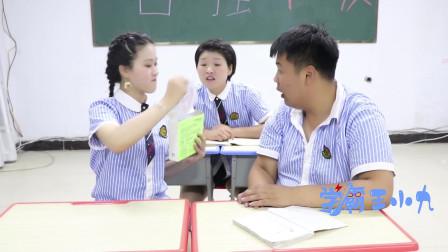 学霸王小九校园剧:学生在班里贴面膜被老师发现,没想老师也嚷着要贴一个,太逗了
