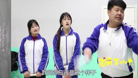 学霸王小九校园剧:按体重决定考试成绩,学渣一下考了121分,没想只是一场梦!