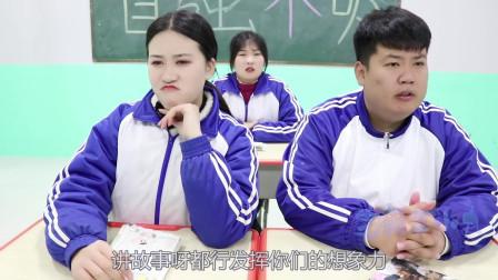 学霸王小九校园剧:老师让同学准备春节节目,没想王小九扮演了泰国女,过程太逗了