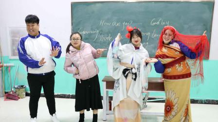 学霸王小九校园剧:吕毛豆受王小九启发,用塑料袋制作头花扮演日本女,太逗了