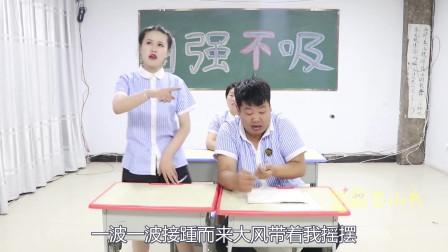 学霸王小九校园剧:学生比赛唱歌赢和平精英装备,女同学一首狂浪赢走了AWM,太逗了