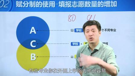 浙江省如何选择院校?哪些专业能当企业家?哪些毕业后可以回来,你都了解吗