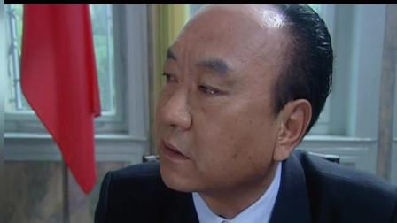 影视:男子向副省长举报豆腐渣工程,副省长转身就给罪犯通电话!