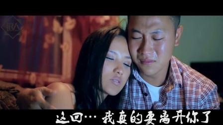苗族爱情电影 月儿的爱情2
