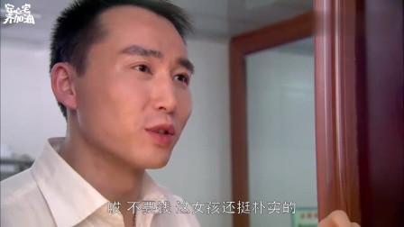 美丽重生:广东老板住酒店,女服务员竟不要小费,立马看上她了!