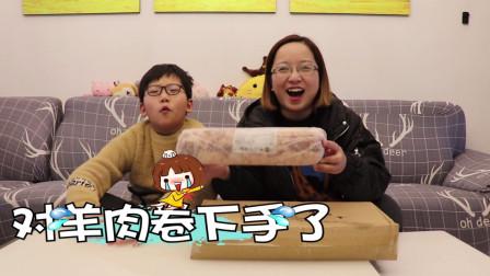 轩妈斥巨资买了5斤的羊肉卷和切片机,一边切一边涮火锅,真过瘾