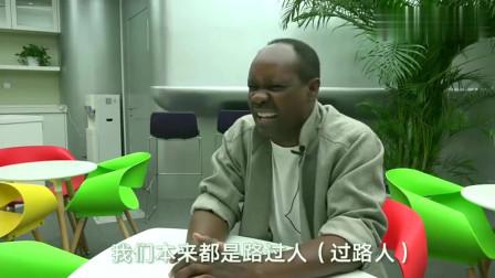 最近这个视频火了,非洲大哥给中国人的建议,真是太对了!