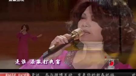 蔡琴演唱歌曲《被遗忘的时光》,是谁在敲打我窗,太经典!
