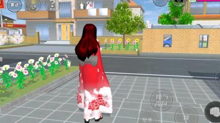樱花校园模拟器:浮空术